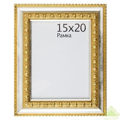 Рамка Charlotta 15х20 см пластик цвет золото цена
