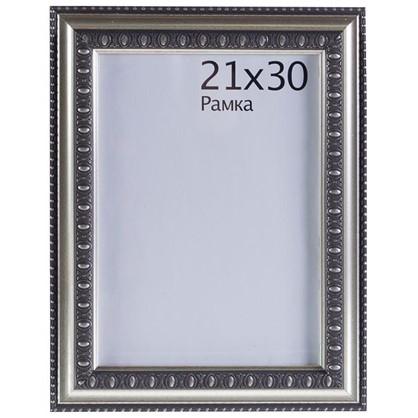 Рамка Charlotta 21х30 см пластик цвет серебро
