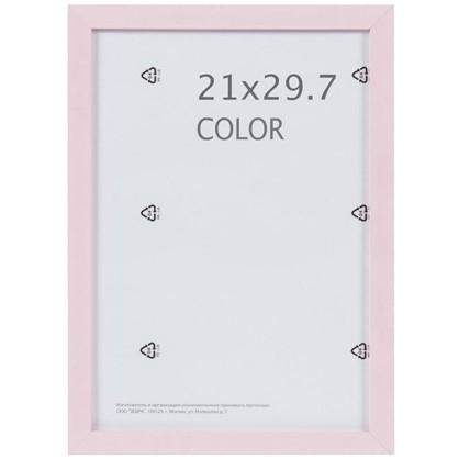 Рамка Inspire Color 21х297 см цвет розовый