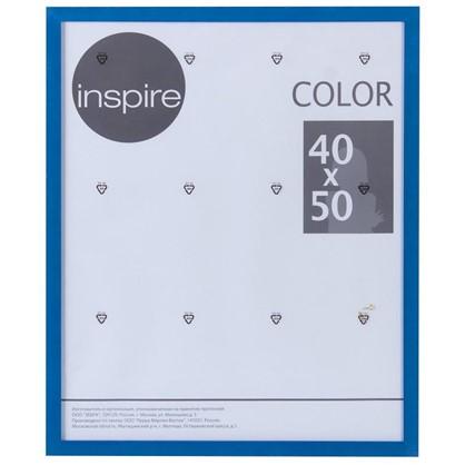 Рамка Inspire Color 40х50 см цвет синий