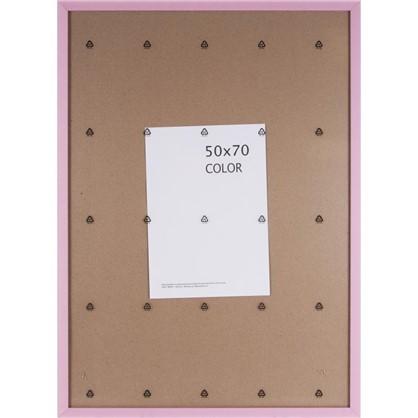 Рамка Inspire Color 50х70 см цвет розовый цена