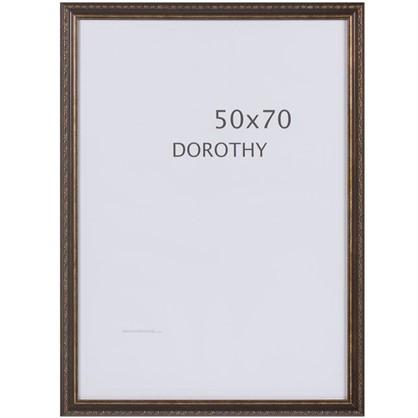 Рамка Inspire Dorothy цвет коричневый размер 50х70