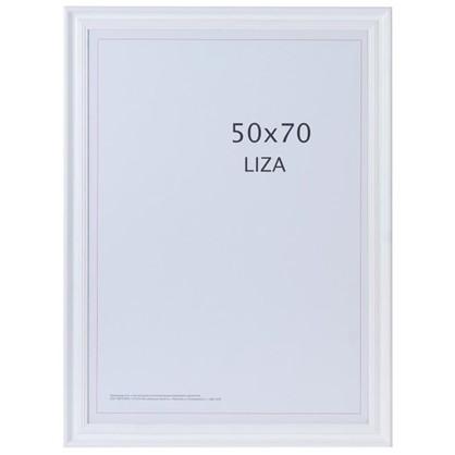 Рамка Inspire Dorothy цвет серебряный размер 50х70 цена
