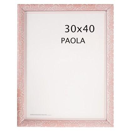 Рамка Paola 30x40 см цвет розовый цена