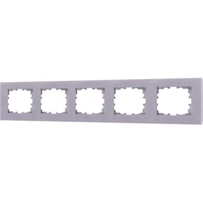 Рамка плоская для розеток и выключателей 5 постов цвет серебристый цена