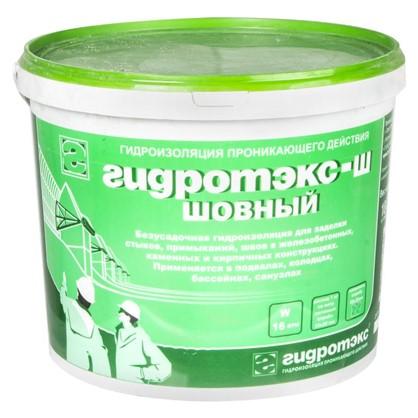 Раствор водонепронецаемый Гидротэкс-Ш 8 кг цена