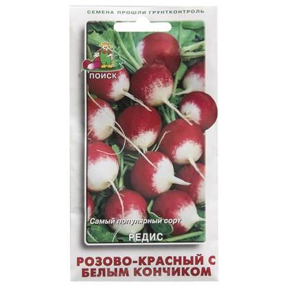 Редис розово-красный с белым кончиком