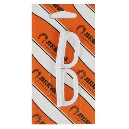 Ручка москитной сетки 51 мм пластик цвет белый 2 шт. цена