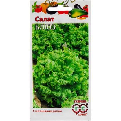 Салат Блюз листовой  0.5 г цена