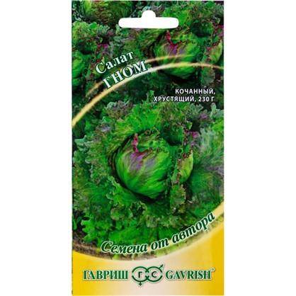 Салат кудрявый тёмно-зелёный мини Гном