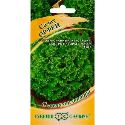 Салат Орфей зеленый хрустящий 1.0 г цена