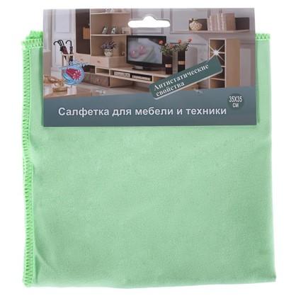 Салфетка для глянцевых поверхностей 35х35 см микрофибра цена