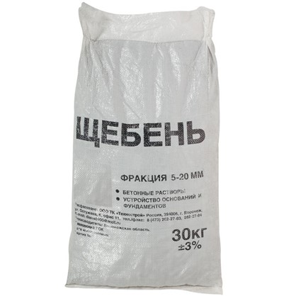 Щебень фракция 5-20 мм 30 кг в
