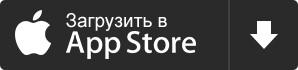 Шина-трек Next 1 м цвет черный