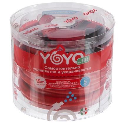 Шланг для полива YOYO удлиняющийся 15 м