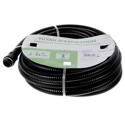 Шланг для забора воды Geolia Aspir-flex 25.4 мм x 7 м пластик цена