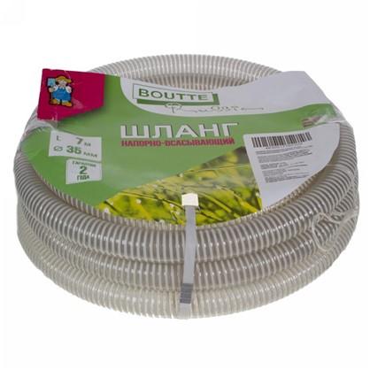 Шланг садовый напорно-вакуумный 35 мм 7 м цена