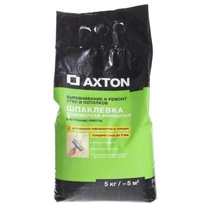 Шпаклевка полимерная финишная Axton 5 кг цена