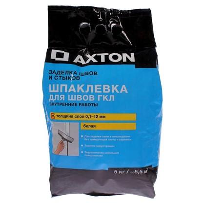 Шпаклевка для швов гипсокартона Axton 5 кг цена