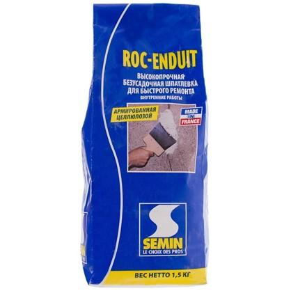 Шпаклевка для заделки и ремонта Semin Roc-Enduit 1.5 кг цена