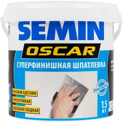 Шпаклевка финишная влагостойкая Semin Oscar 15 кг цена