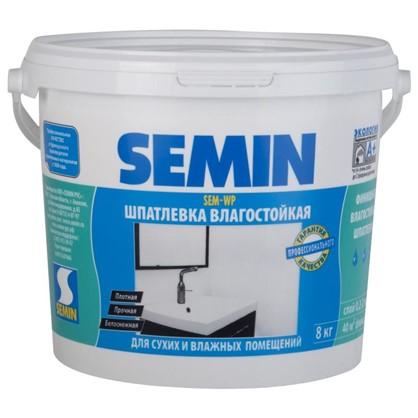 Шпаклевка финишная влагостойкая Semin Sem-WP 8 кг цена