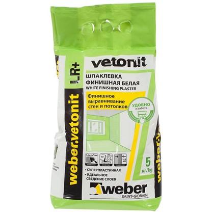Шпаклевка финишная Weber Vetonit LR Plus 5 кг цена