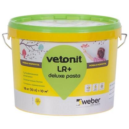 Шпаклевка готовая Weber vetonit pasta 18 кг