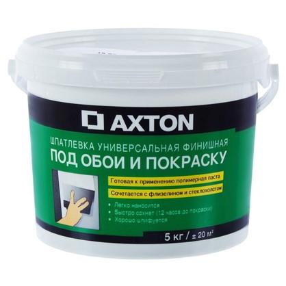 Шпаклевка универсальная финишная Axton 5 кг цена