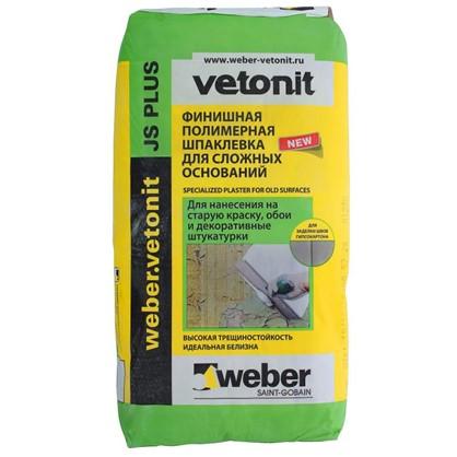 Шпаклевка Weber Vetonit JS Plus 20 кг цена