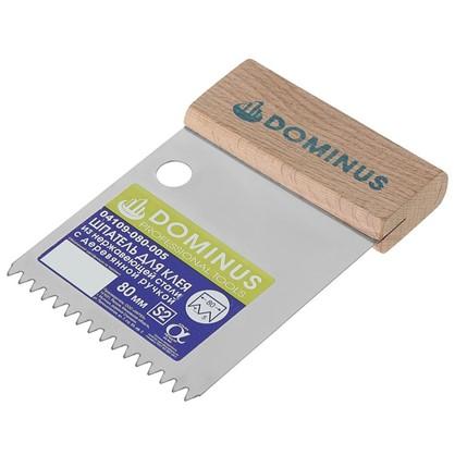 Шпатель зубчатый Dominus 80 мм S2 нержавеющая сталь цена