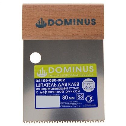 Шпатель зубчатый Dominus 80 мм S3 нержавеющая сталь цена