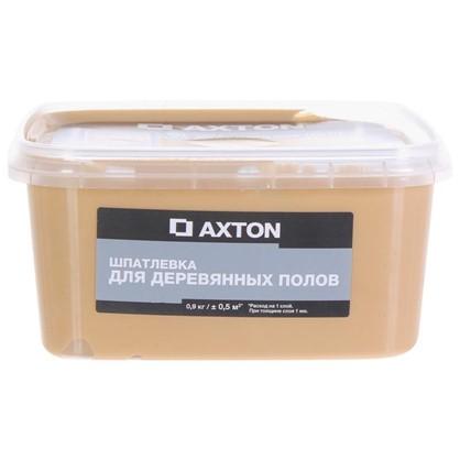 Шпатлевка Axton для деревянных полов 09 кг дуб натуральный