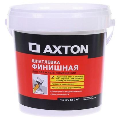 Шпатлевка финишная Axton для влажных помещений 15 кг