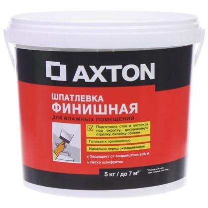 Шпатлевка финишная Axton для влажных помещений 5 кг