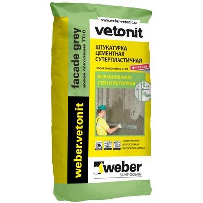 Штукатурка цементная универсальная Weber Vetonit Facade Grey 25 кг