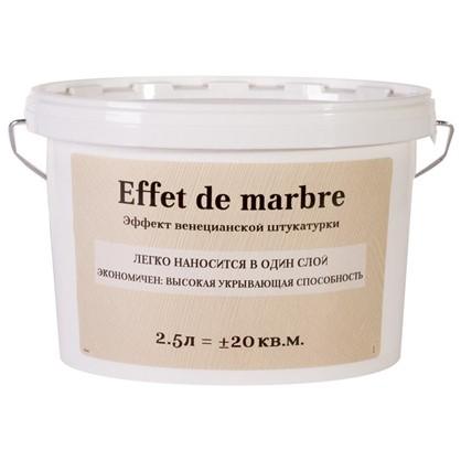 Штукатурка декоративная Effet de marbre 2.5 л эффект венецианской штукатурки цена