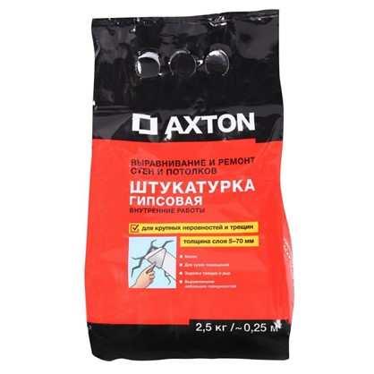 Штукатурка гипсовая Axton 2.5 кг