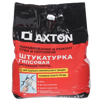 Штукатурка гипсовая Axton 5 кг цена