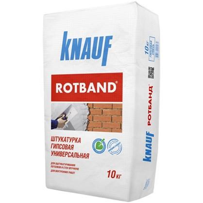Штукатурка гипсовая Knauf Ротбанд 10 кг цена