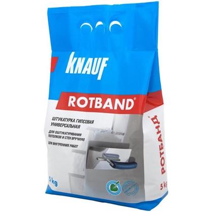 Штукатурка гипсовая Knauf Ротбанд 5 кг цена