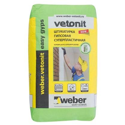 Штукатурка гипсовая Weber Vetonit easy gips 30 кг