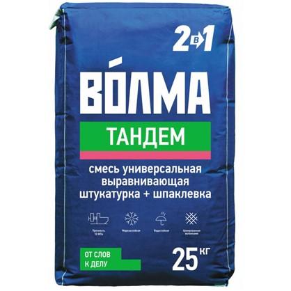 Штукатурка универсальная Волма-Тандем 25 кг цена