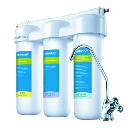 Система трехступенчатая Трио Универсал Аквафор для жесткой воды цена