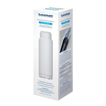 Сменный фильтроэлемент Барьер ПостКарбон SL10 цена
