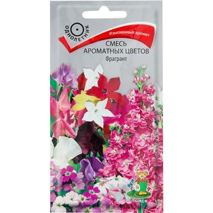 Смесь ароматных однолетних цветов Фрагрант 6 г цена