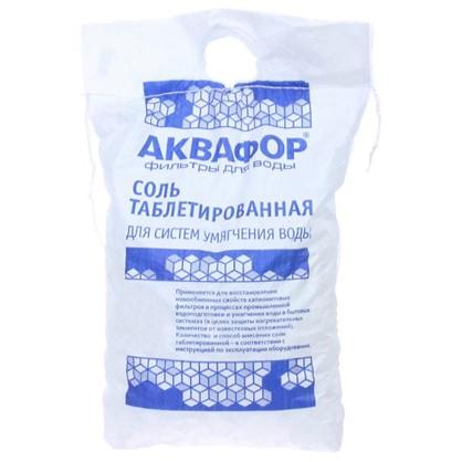 Соль Аквафор 10 кг цена