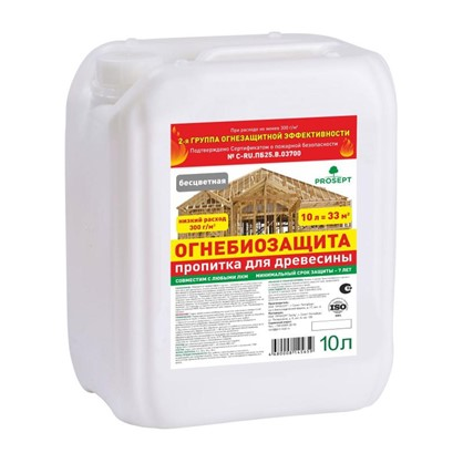 Состав ОгнебиоПроф 2 нетонированный 10 кг