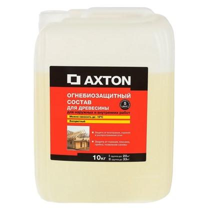Состав огнебиозащитный Axton I-Iiгр бесцветный 10 кг цена