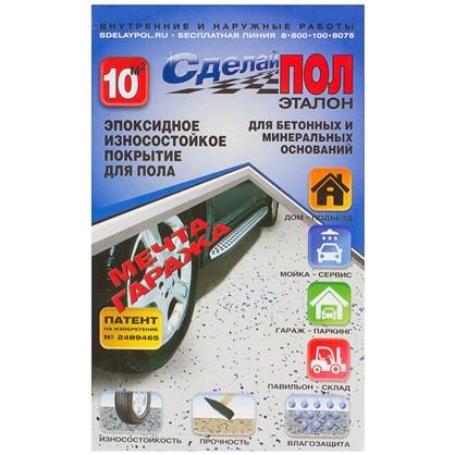 Состав защитный для пола цвет серый 10 м2